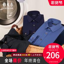 雅戈尔qs莱清仓男装cj长袖衬衫中青年纯棉免烫蓝色斜纹衬衣男