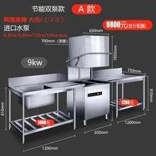 (小)杨家qs厅大用揭酒cj自动容量大式刷机商用盖(小)型食堂