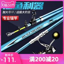 冠路超qs超硬长节专cj用巨物锚杆全套套装远投竿海竿抛竿