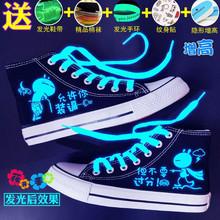 萤光夜光鞋带彩色创意银光发光qs11光白色cj荧光鞋带扁特亮