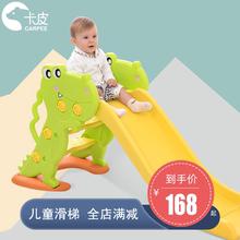卡皮 qs童室内滑梯cj型滑滑梯家用多功能宝宝滑梯组合玩具