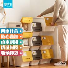 茶花收qs箱塑料衣服cj具收纳箱整理箱零食衣物储物箱收纳盒子
