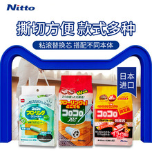 Nitqso可撕式粘cj换卷粘衣服粘滚粘尘纸滚筒式COLOCOLO