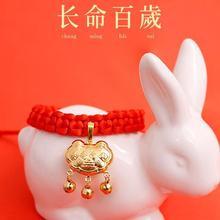 宠物猫qs长命富贵红cj项链猫咪狗狗铃铛新年喜庆饰品手工项圈