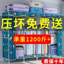 简易布qs柜现代简约cj用钢管加粗加固卧室布艺收纳挂衣橱加厚
