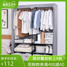 简易衣qs家用卧室加cs单的布衣柜挂衣柜带抽屉组装衣橱