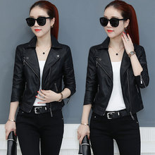 女士真qs(小)皮衣20cs冬新式修身显瘦时尚机车皮夹克翻领短外套