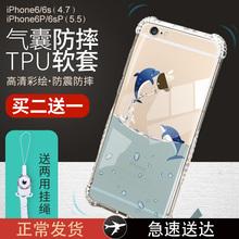iphone6手qs5壳苹果7tq/8plus硅胶se套6s透明i6防摔8全包p