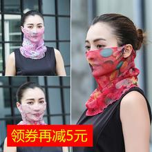 夏季薄款丝巾护颈椎围巾丝