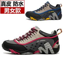 美国外qs原单正品户xw 防水防滑高帮耐磨徒步男鞋女鞋