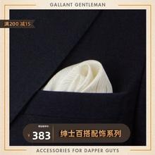 WEIqsUWANGzq系列 白色方巾桑蚕丝丝巾礼盒装婚礼男士