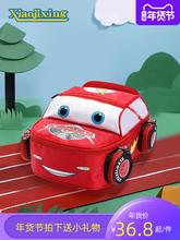 汽车儿qt幼儿园中大dj宝宝背包婴幼儿防走失背包1-3-5岁