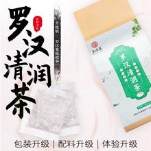 【买二qt一】150dj茶甘草百合桔梗苦荞橘皮吸烟者代用茶