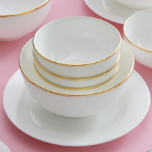 餐具金qt骨瓷碗4.l8米饭碗单个家用汤碗(小)号6英寸中碗面碗