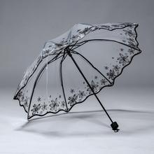 透明女qt叠加厚inck三折(小)清新白色塑料的全自动开网红伞