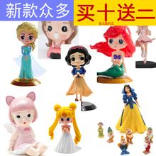儿童节(小)公主qt糕装饰摆件sc插牌配件情景派对少女宝宝主题