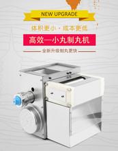 (小)型3qt6克9克大mx大药丸机商用家用大丸机