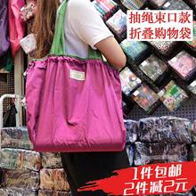 新款旅行束口qt绳购物袋拼sj环保袋便携手拎妈咪超市买菜包邮