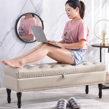 欧式床qt凳 商场试wh室床边储物收纳长凳 沙发凳客厅穿