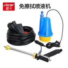 洗车店qt免擦专用喷kn220V转12V电动便携洗车器水泵