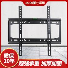 通用壁qu支架32 es50 55 65 70寸电视机挂墙上架