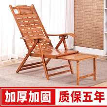 躺椅椅qu竹午睡懒的ng躺椅竹编藤折叠沙发逍遥椅编靠椅老的椅