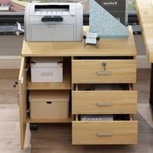 木质办qu室文件柜移ng带锁三抽屉档案资料柜桌边储物活动柜子