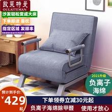 欧莱特qu多功能沙发li叠床单双的懒的沙发床 午休陪护简约客厅
