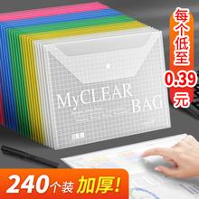 华杰aqu透明文件袋li料资料袋学生用科目分类作业袋纽扣袋钮扣档案产检资料袋办公