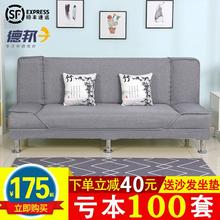 折叠布qu沙发(小)户型li易沙发床两用出租房懒的北欧现代简约