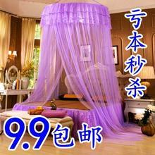 韩式 qu顶圆形 吊li顶 蚊帐 单双的 蕾丝床幔 公主 宫廷 落地