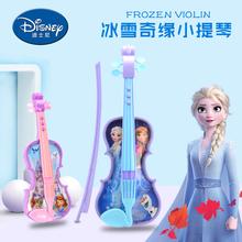 迪士尼qu提琴宝宝吉an初学者冰雪奇缘电子音乐玩具生日礼物