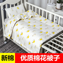 纯棉花qu童被子午睡an棉被定做婴儿被芯宝宝春秋被全棉(小)被子