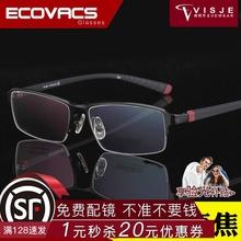 超轻纯qu半框渐进多ie花镜男远近两用智能变焦双光防蓝光眼镜
