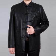 中老年qu码男装真皮ie唐装皮夹克中式上衣爸爸装中国风皮外套