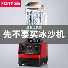 沙冰机qu用奶茶店打ta碎冰沙破壁榨汁果汁豆浆料理家用