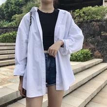 早秋2qu20新式韩taic宽松中长式长袖白衬衫港味防晒上衣外套女夏