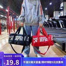 健身包qu运动包潮男ta离训练包大容量手提韩款网红短途旅行包