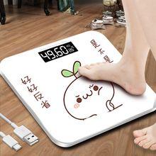 宿舍(小)qu电子称 体ta家用重计体测婴儿女生健身迷你减肥(小)型