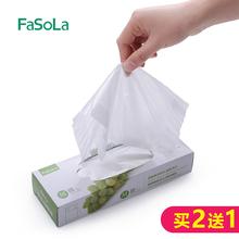 日本食qu袋家用经济ta用冰箱果蔬抽取式一次性塑料袋子