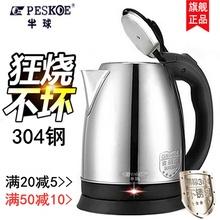 烧水壶qu球电水水壶ta锈钢保温电热水壶开快(小)型泡茶煮器宿舍