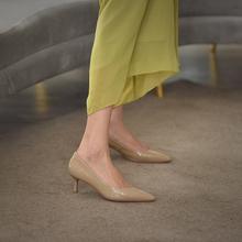 裸色(小)qu跟鞋细跟单ta020年新式夏季百搭床上尖头漆皮鞋子中跟