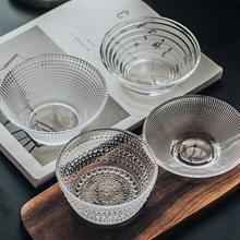 创意家qu玻璃沙拉碗ta爱耐热水果碗透明微波炉单个碗汤碗