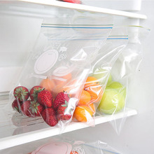 厨房密qu袋保鲜食品ta自封家用密实袋加厚冰箱收纳冷冻