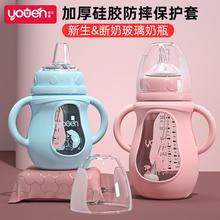 新生婴qu玻璃奶瓶宽ta摔带吸管手柄防胀气喝水初生大宝宝正品