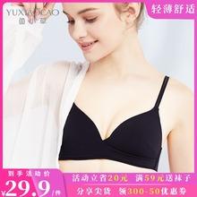 2件日qu内衣女无钢ta三角杯法式(小)胸罩 高中学生少女美背文胸