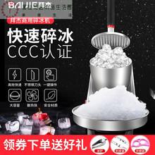 刨冰机qu用电动商用ta沙机(小)型奶茶店打冰机碎冰机锉冰机