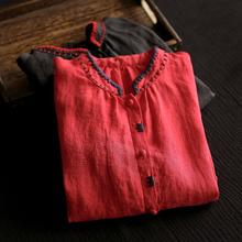 择壹夏qu复古中国风ta色棉麻中长式衬衫长袖亚麻中式休闲上衣