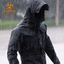 春秋谍qu战术外套男ta水风衣中长式M65军迷战地两件套