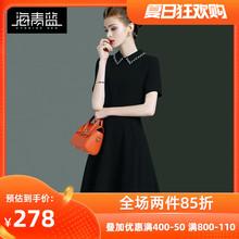 海青蓝qu衣裙202ta夏(小)香风polo领显瘦(小)黑裙气质高腰女士裙子